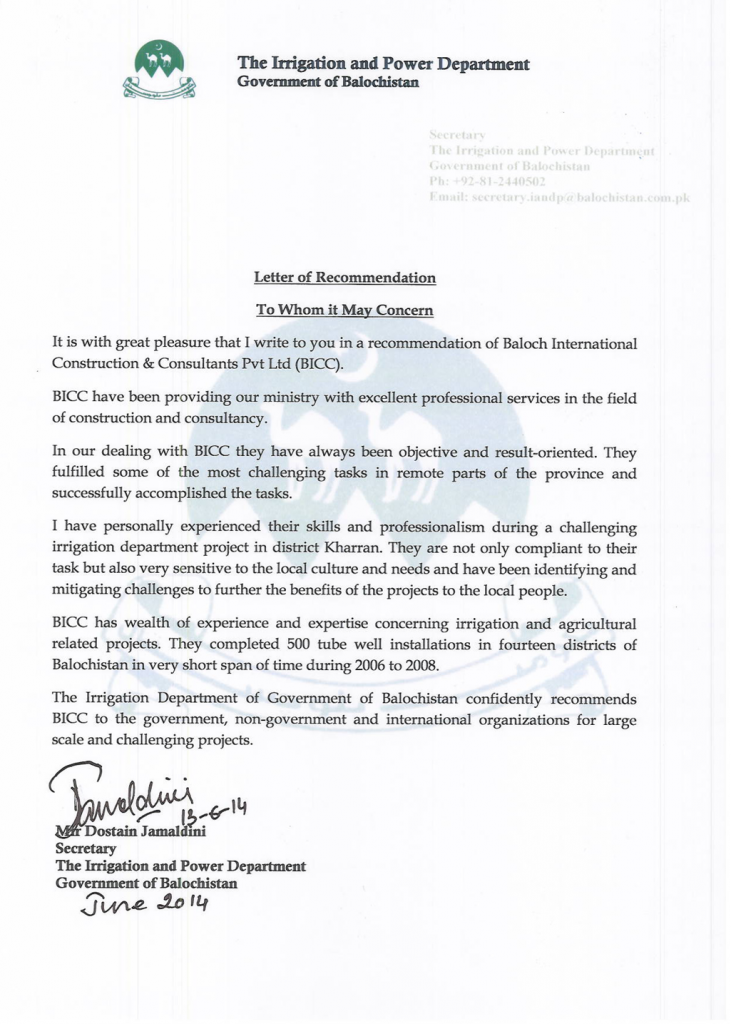 3-Reference Letter - IandPdepartment-BICC