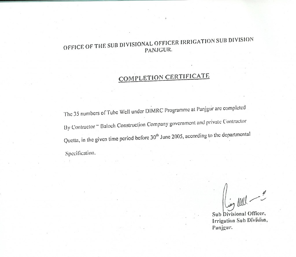 CommendationCertificate (10)