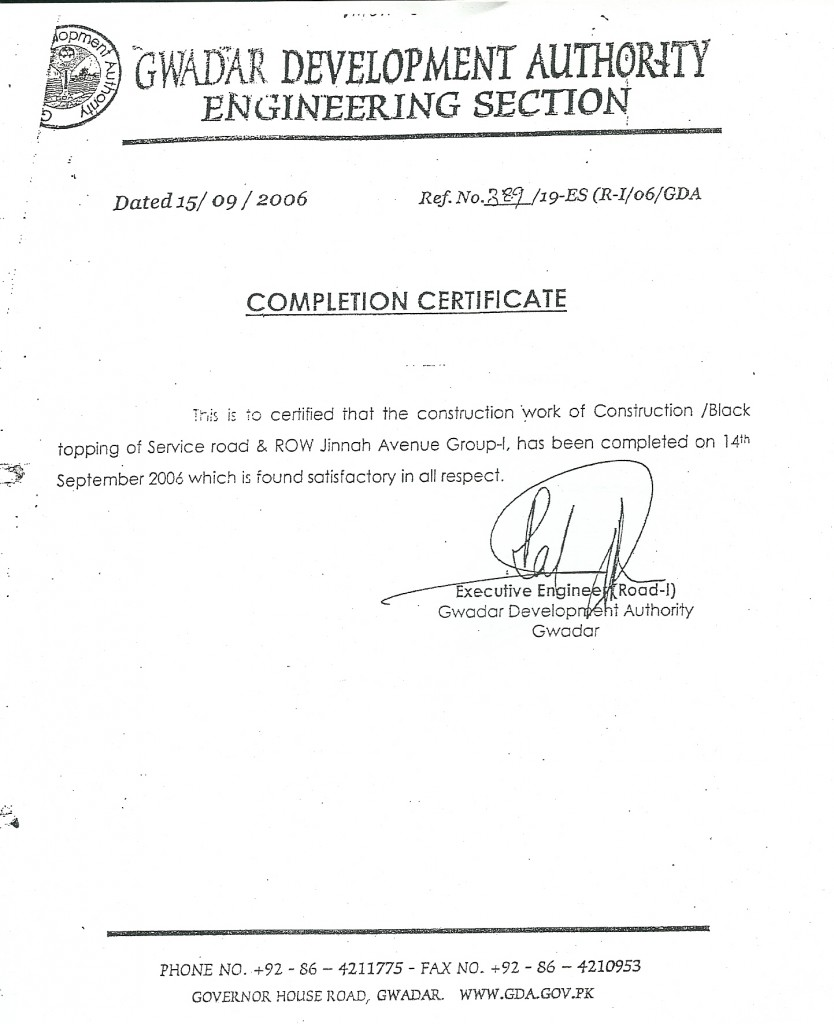 CommendationCertificate (2)