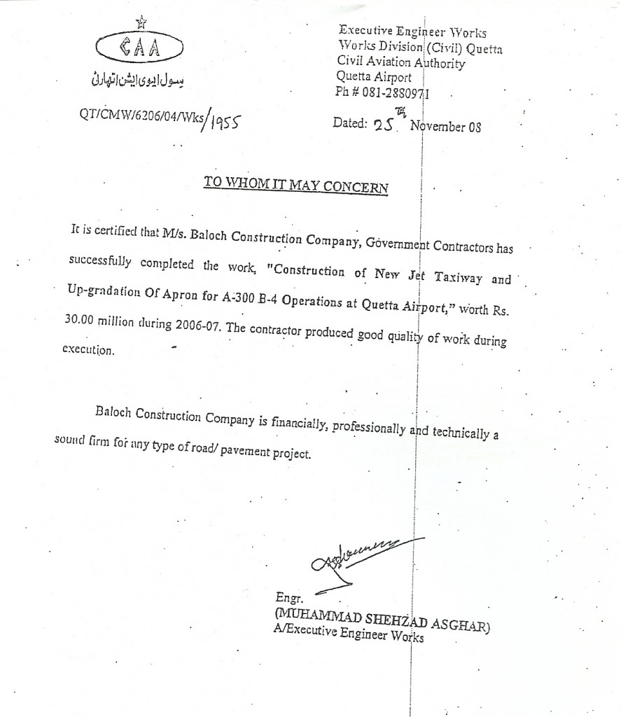 CommendationCertificate (3)