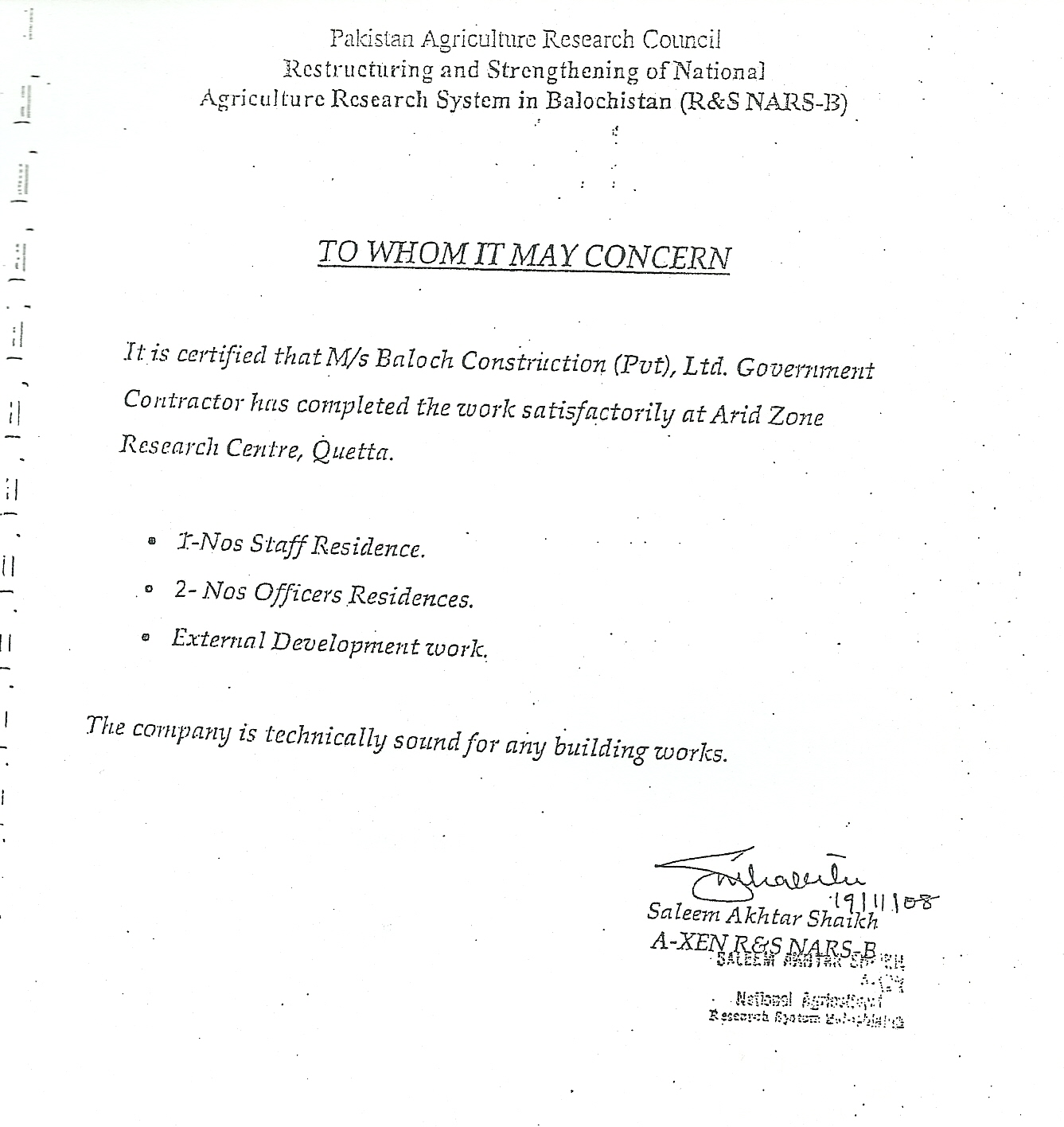 CommendationCertificate (5)