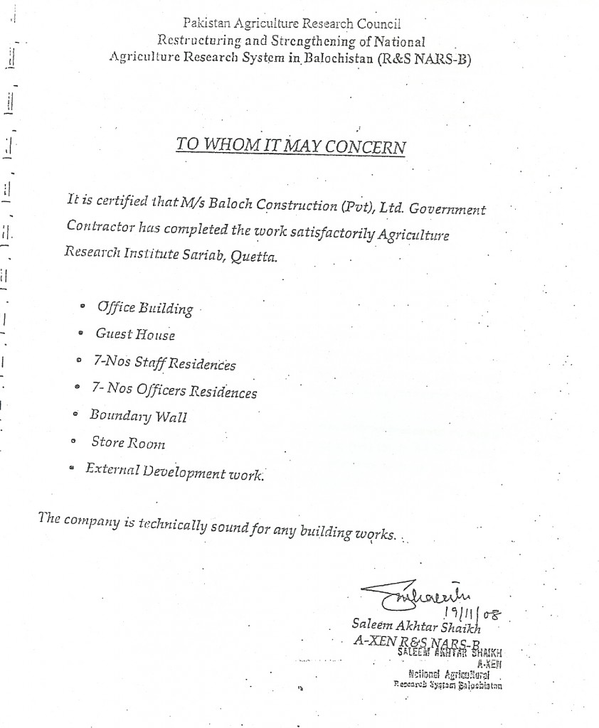 CommendationCertificate (6)
