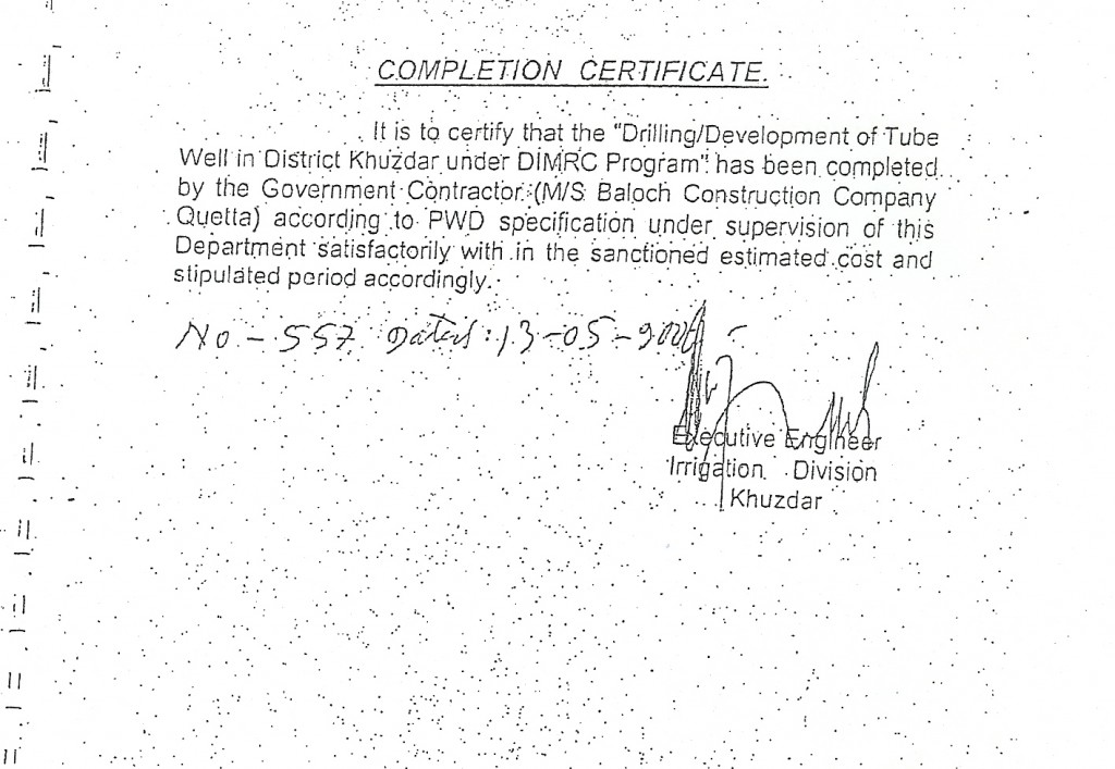 CommendationCertificate (9)